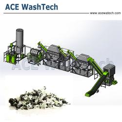 プラスチックはラインPPのPEの洗浄を洗浄する機械PE PPをリサイクルする機械をリサイクルする