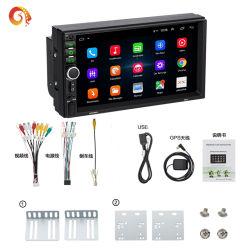 وصلة مرآة وراديو السيارة المدمج المزود بتقنية Bluetooth 2 DIN 7 مشغل دي في دي للسيارة بوصة