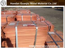 工場価格の銅の陰極の版か銅のインゴット銅の陰極99.99%