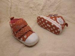 China Wholesale Nuevo estilo Lovely Baby Shoes