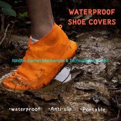 成型ゴム部品、家庭用シリカゲルゴム製品、ゴム靴カバー
