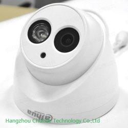 Home Security IR Dahua Fashion Eyeball Mini caméra de vidéosurveillance