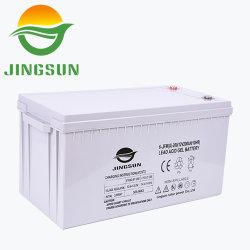 3years保証のゲルの鉛の酸の充電電池太陽12V 200ah