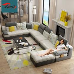 Домашняя мебель своим модным дизайном для отдыхающих U Форму 7-местный вид в разрезе угловой диван ткани для гостиной