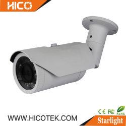 2 MP Длинный диапазон водонепроницаемый Bullet Smart светодиодный индикатор цветной IP-Ахд камеры CCTV
