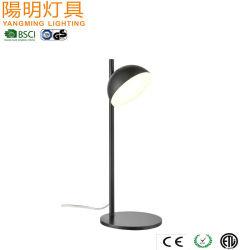 Tisch-Licht-Lampe des modernen Entwurfs-LED an neben Schreibtisch