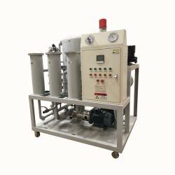 높은 진공 변압기 기름 정화기 (ZYD-100)