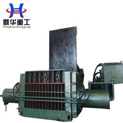 Voiture de la machine hydraulique mobile de la ferraille pour la vente de la presse