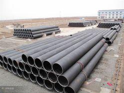 Ms трубопровод трубки подачи воды из углеродистой стали API 5L Psl1, Psl2 раунда