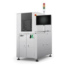 Низкое Mopa лазерный выходной мощности 10 Вт лампа зеленого цвета, летевший в станок для лазерной маркировки с помощью прилагаемого