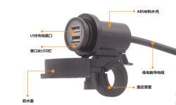 شاحن دراجات بخارية مقاوم للمياه، محول طاقة شاحن USB مزدوج بقدرة 12 فولت مع منفذ حامل تثبيت لمأخذ الطاقة شاحن الهاتف المحمول