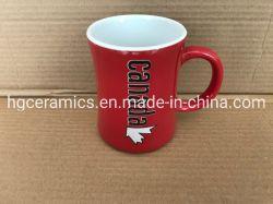 14oz 커피 머그컵, 기념품 세라믹 머그컵, 14oz 투톤 커피 머그컵, 14oz 맞춤형 머그컵