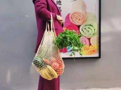 野菜のフルーツのための再使用可能な有機性綿の戦闘状況表示板の網のショッピングストリング純袋