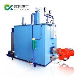 Nouveau La pression verticale basse à haute efficacité commerciale industrielle Chaudière à vapeur de condensation avec du GPL carburant Diesel de GNL (gaz) tiré de l'huile