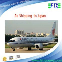 Быстро и дешево воздушные службы доставки из Китая до аэропорта Нагойи Японии