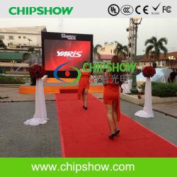 Chipshow P6.67の印を広告する屋外の使用料のLED表示屋外LED