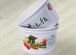 2013 das Best Seller in China Paper Bowl Forming Machinery