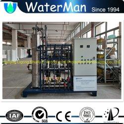 가스 NOx 제거 처리를 위한 가스 이산화염소(ClO2) 발생기