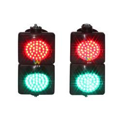 高品質の装飾薄赤のカラーLED点滅の交通信号200mmの信号ランプ