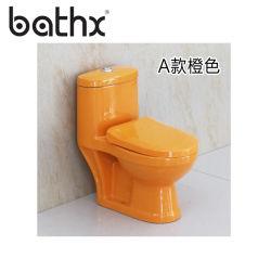 Tolette arancioni di asilo di colore degli articoli sanitari di ceramica per la toletta del bambino dei bambini