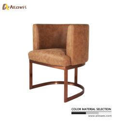 كرسي مريح مصنوع من الجلد PU من الجلد الفاخر من الفولاذ المقاوم للصدأ، كرسي منخفض