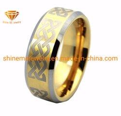 مجوهرات الجسم عالية الجودة الذهب الطلاء حلقة تنجستين الليزر (TSTG003)