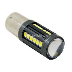 Новый 1141, 1156, 1157 LED Car тормоза/поворота/лампы света заднего хода автомобиля лампа