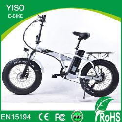 20-дюймовый мотоцикл с электроприводом складывания