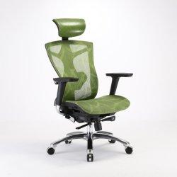 高レベル人間工学的の調節可能で快適な主任の網のオフィスの椅子は依存する