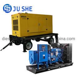 Faible consommation de carburant diesel électrique de puissance 100kVA Groupe électrogène de remorque