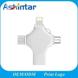 قرص USB محمول من النوع C 4 في 1 قلم USB للهاتف قم بالقيادة لهاتف iPhone وAndroid