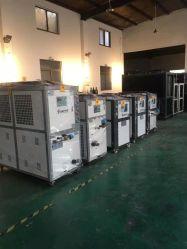 المعدات الصناعية المبردة الهواء المبرد صندوق التبريد صندوق التبريد الكهربائية المياه نظام التبريد