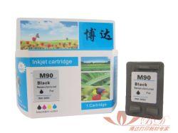 Cartucce di inchiostro per Samsung M90
