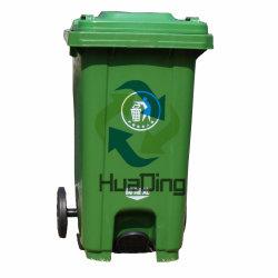 HDPE 큰 폐기물 해결책 페달에 의하여 열리는 100L 플라스틱 쓰레기통