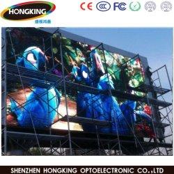 Farbenreicher Schaukasten LED-P6 für das Bekanntmachen des Bildschirms