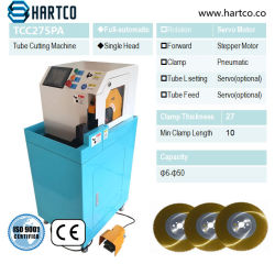 Tube Disc Saw with -40deg Cold Air Cooling Device (TCC275PA)