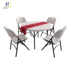 Le PEHD grand banquet de mariage rond en plastique blanc Dining Table pliante