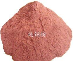 スポンジの銅の粉