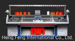 Marca chinesa televisão máquinas de tricotar suéter toda a peça de vestuário de malha 12 14 10 PU de alta velocidade do medidor Xing Aio 730kw