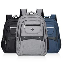 卸売によってカスタマイズされるロゴの子供のコンピュータのラップトップの学校のバックパック袋