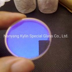 高品質4mm温室のための緩和されたArのコーティングガラス