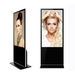 Портативный USB Android версии рекламы вертикального ЖК-дисплей Digital Signage