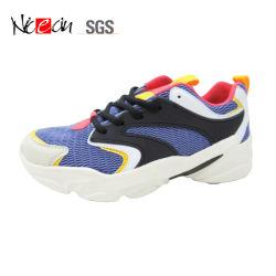 Сетка спортивной обуви контрастный цвет Lace Up работает обувь девочек кроссовки