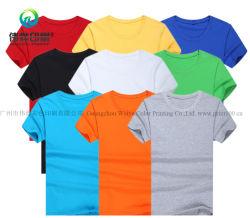 Multi-Choice Coton T-shirt col rond / vêtements / Vêtement