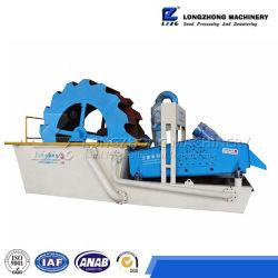 El lavado de arena de la rueda de la minería y la máquina de reciclaje con el separador