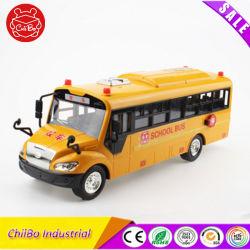 Neuester Toy School Bus mit Flash
