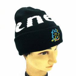安く顧客用新しい方法人および女性を発注することはカラーウールの球の暖かい帽子の冬のジャカードによって刺繍された黒い編まれた帽子の帽子の帽子の帽子を混合した