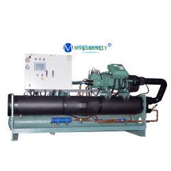 Низкая температура промышленного охлаждения машины Bitzer винтовой компрессор с водяным охлаждением охладитель