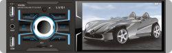 شاشة تعمل باللمس مشغل صوت USB للسيارة MP5 مع Bluetooth®