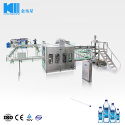 12000bph Full automatic mineral puro líquidos bebendo água gasosa de enxaguamento de lavagem de sopro de garrafas de engarrafamento de Enchimento de garrafas de etiquetagem de estanqueidade de nivelamento da máquina de embalagem